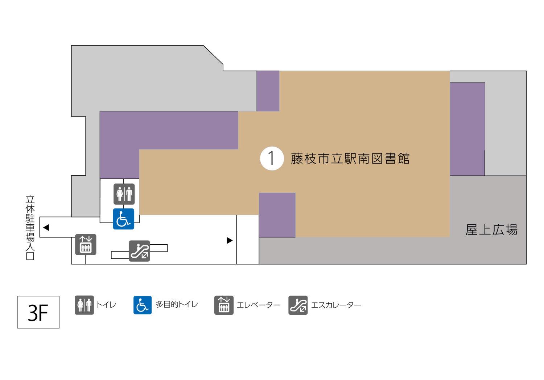 BiVi藤枝3Fフロアマップ