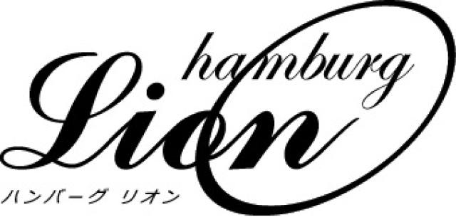 ハンバーグリオン