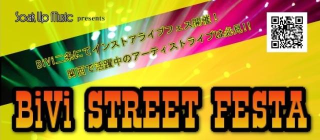 BiVi二条 STREET  FESTA